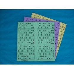 100 Plaques de 10 cartons de loto (soit 1000 grilles)
