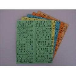 Plaque de 12 cartons de loto verticale - Lot de 5 plaques