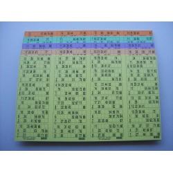 Plaque de 24 cartons de loto - Lot de 2 plaques